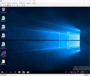Windows10起動