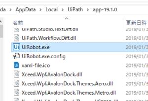 UiRobot.exe