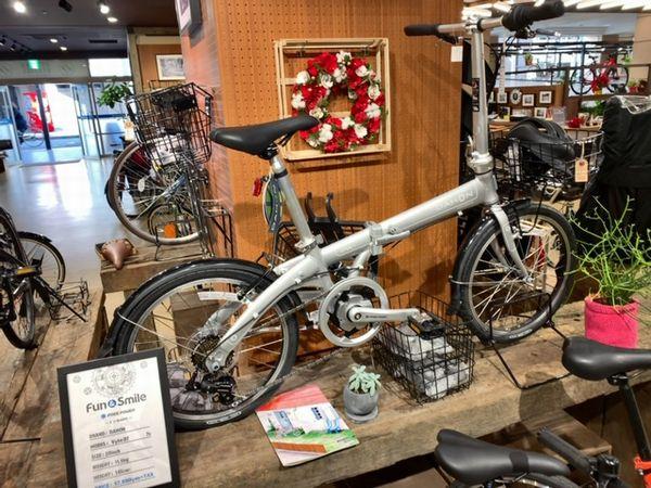 折りたたみ自転車+フリーパワー