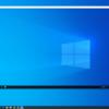 使い捨て感覚でWindowsを使用できる「Windows Sandbox」を使ってみた