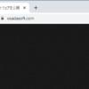 「WordPress Popular Posts」プラグイン更新でサイトが表示されない